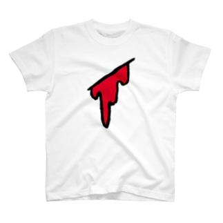 小雨月影「りゅうけつドロリ」  T-shirts