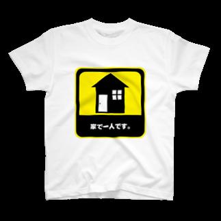 SUNDOGの家で一人です。 T-shirts
