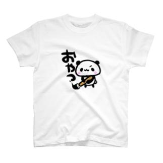 筆ぱんだ*おやつ T-shirts
