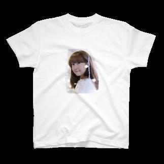 なせばなるみのグッツの成美といっしょ💓 T-shirts