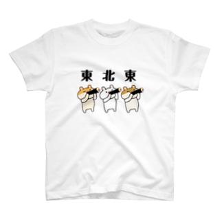 恵方ハムスター T-shirts
