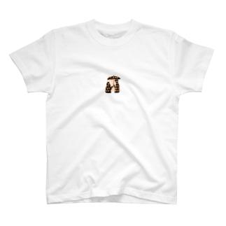 トッケビ名ゼリフ T-shirts