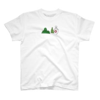 山﨑 T-shirts