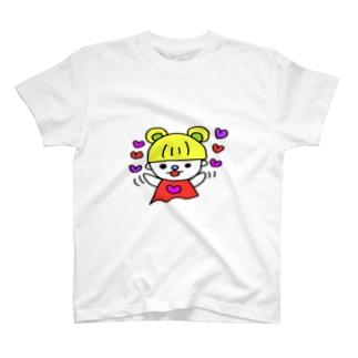 てるてるテンちゃん&くーたん T-shirts