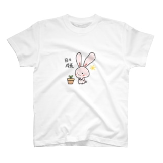 まるうさぎ T-shirts