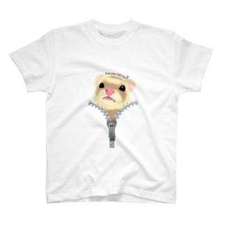 呼んだ? フェレットちゃん T-shirts
