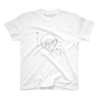 おこじろう T-shirts
