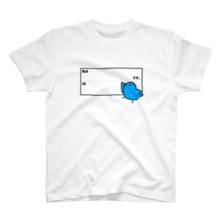 Twitterのオフ会をする時に着る服。 T-shirts