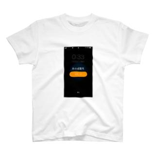 あの感動をもう一度 T-shirts