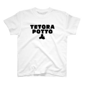 テトラ服 T-shirts