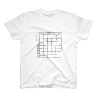 時間割表 T-shirts