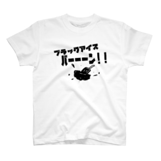 ブラックアイスバーン T-shirts