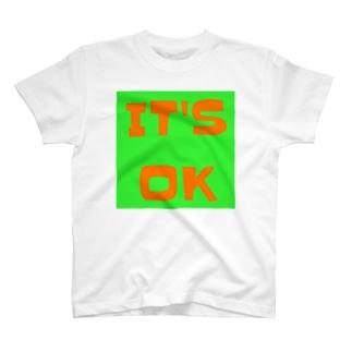大丈夫だよ‼︎ Tシャツ