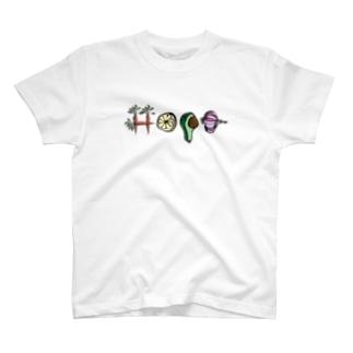 VEGGI HOPE T-shirts