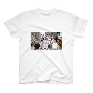 ネットで拾った老人ホームT T-shirts