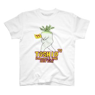 石井農園 T-shirts