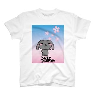うさまろさん桜キャッチ T-shirts