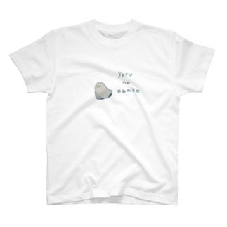 よるのおばけ Tシャツ