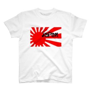 I♡ JAPAN (,,゚Д゚) ガンガレ!日本! T-shirts