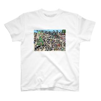 自分さがしパーク T-shirts