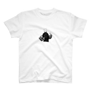 Who are u? T-shirts