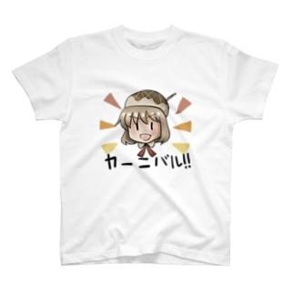 carnival! T-shirts