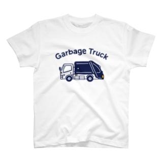 清掃車 Garbage Truck T-shirts
