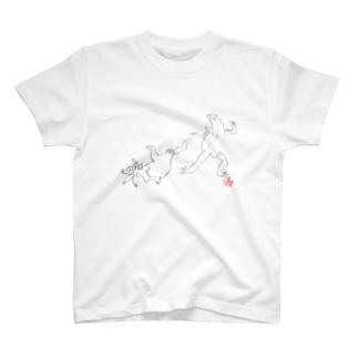 ちょうじゅうぎが T-shirts