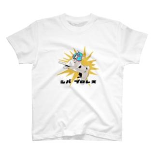 シバプロレス yellow T-shirts