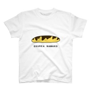 エクレアナマコ・ダブル T-shirts