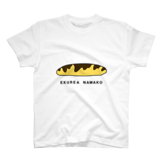 ✳︎トトフィム✳︎のエクレアナマコ・ダブル T-shirts
