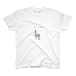 わがはいは猫である T-shirts