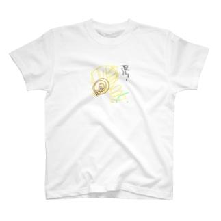 ht-himawari T-shirts