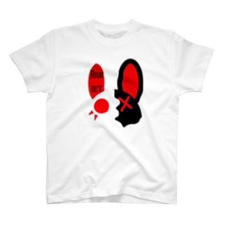 兎【らびえっと】 T-shirts
