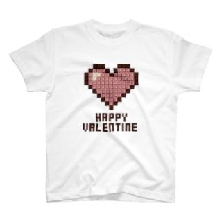 Happy Valentine 02 B T-shirts
