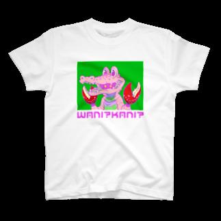 maruco_marcheのワニ風味 2 T-shirts