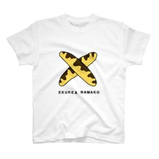 エクレアナマコ・エックス T-shirts