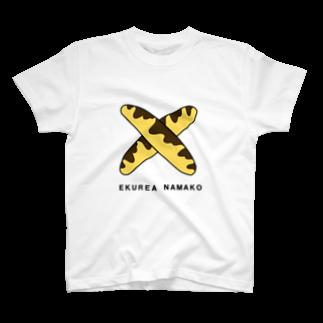 ✳︎トトフィム✳︎のエクレアナマコ・エックス Tシャツ