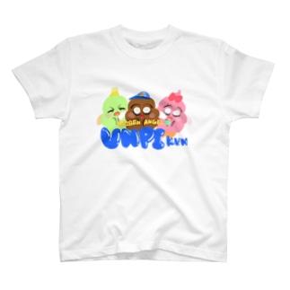 快便天使うんぴくん T-shirts