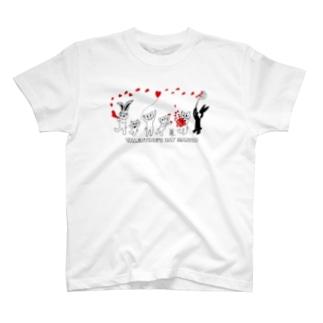 パンチ君のバレンタイン行進曲 C T-shirts
