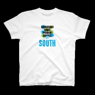 川崎シビックパワーバトルのカワサキミナミ(川崎南)チーム応援 T-shirts