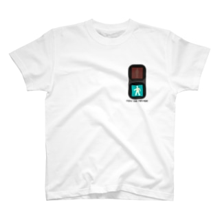 信号機 ( now or never ) T-shirts