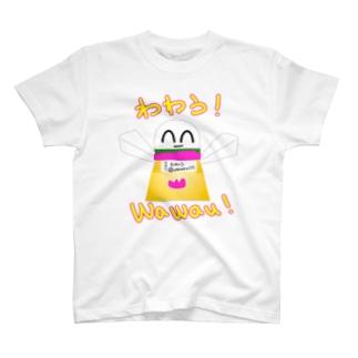 わわうちゃんバックプリントあり T-shirts