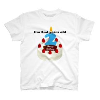 2歳になりました♪ T-shirts