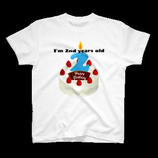 tsuki-hiroの2歳になりました♪ T-shirts