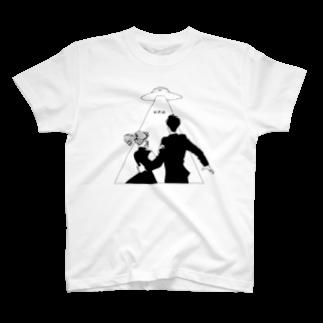 ねこぜもんのU.F.O. (前面) T-shirts