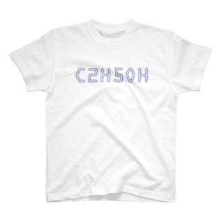 化学式 エタノール  T-shirts