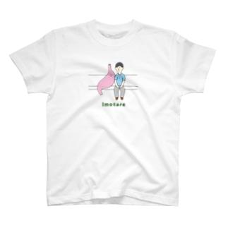 胃もたれ Tシャツ