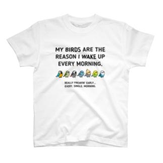 【両面】Chubby Bird (背面)ちょっと意地悪なコザクラインコ(表)コンゴウインコ、オキナインコ、ヨウム、マメルリハ、オカメインコ、セキセイインコ、ちょっと意地悪なコザクラインコ (黒の生地は黒の文字が見えづらい為、選択しないようお願いします。 Tシャツ