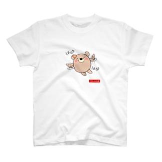 くまのココ(はぴはぴ) T-shirts